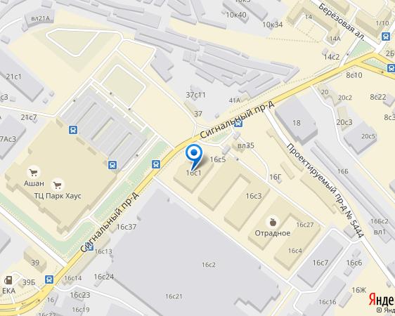 Москва, Сигнальный проезд 16с1,  ТВЦ РемДекор, павильон 227, +7495 5096097