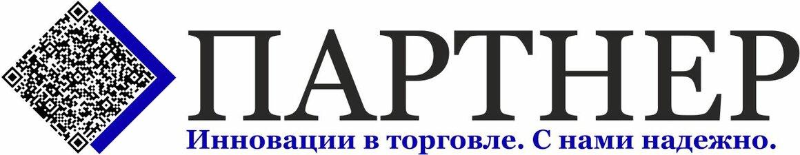 """ООО """"ЦТТ""""Партнер ККМ"""""""