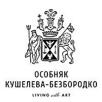 Особняк Кушелева-Безбородко