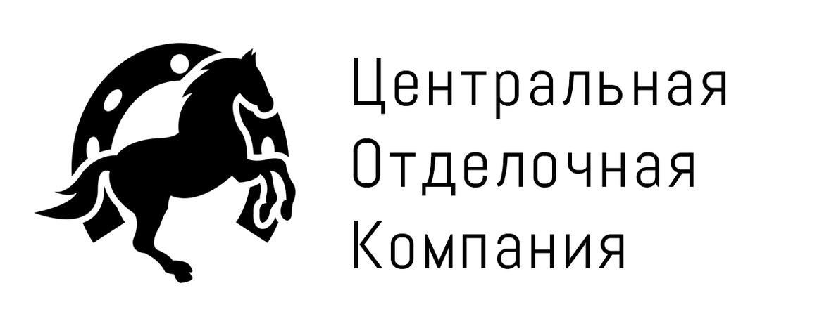 Центральная Отделочная Компания