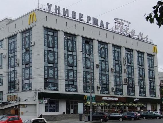 Коммерческая недвижимость в Перми и Пермском крае