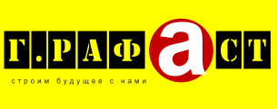 Аренда Спецтехники Г.Раф АСТ