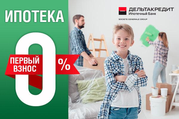 Акция на определенный пул 2-комнатных квартир стоимостью от 3,98 млн руб., расположенных в корпусах башенного типа
