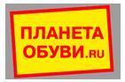 Логотип Планета Обуви