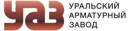 Уральский арматурный завод