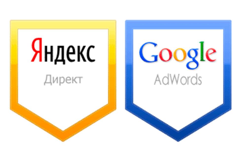 Студия контекстной рекламы Владимира Сидорова