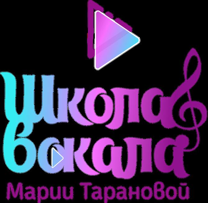 Школа вокала и риторики Марии Тарановой адрес: г.Москва ул.Большая Серпуховская 44