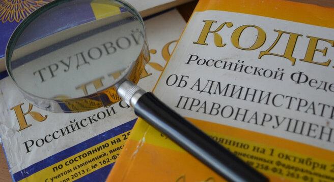 Что изменится в жизни россиян с 1 ноября: девять новшеств 1 Жителей ждут новые ограничение, повышение штрафов, защита от некачественного молока и многое другое
