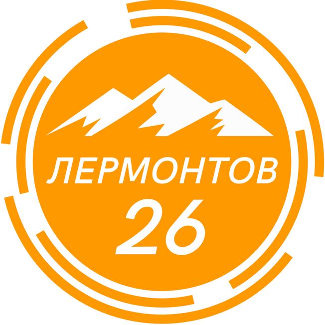 lermontov26