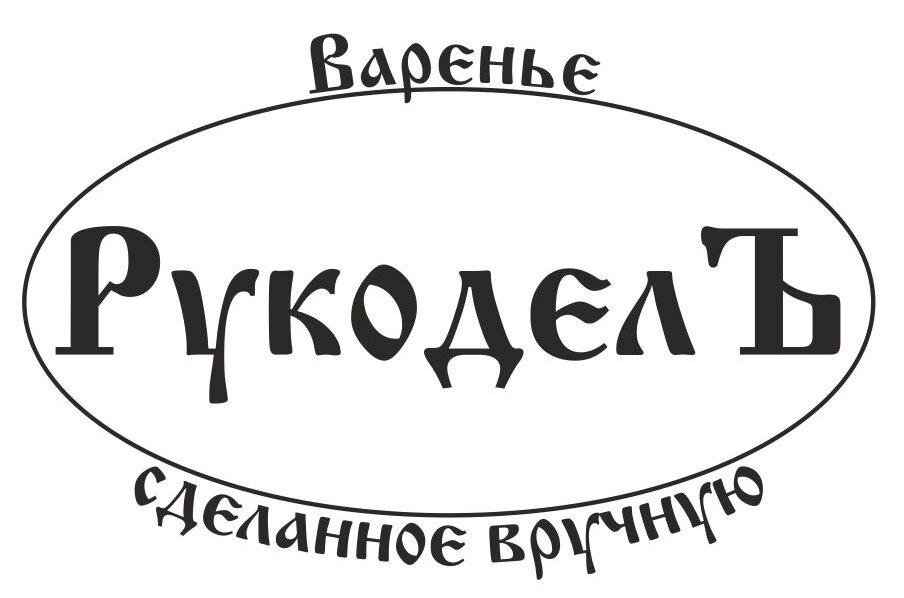 "Экофермы ""РукоделЪ"""