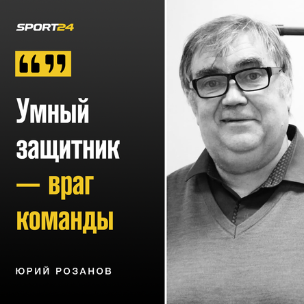 Здоровый Образ Жизни Юрия Альбертовича Розанова