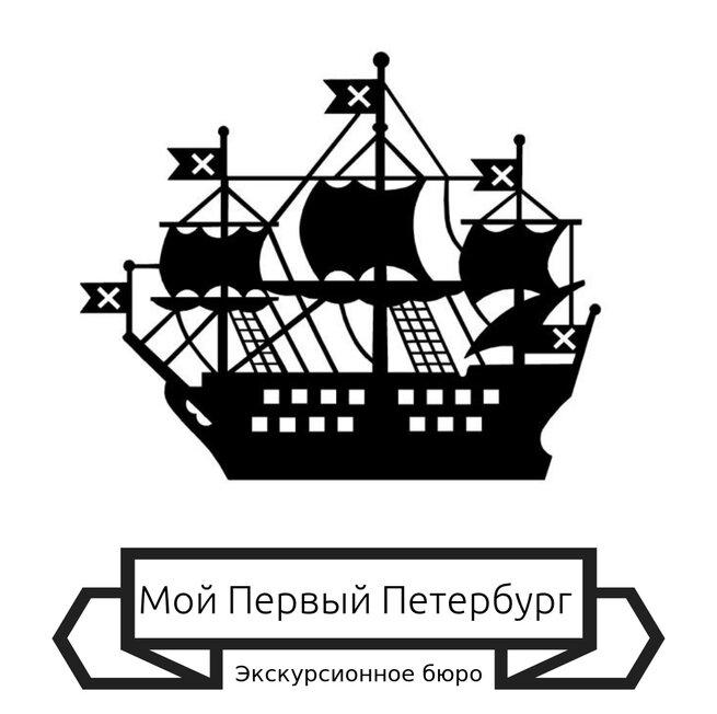 логотип компании Мой первый Петербург