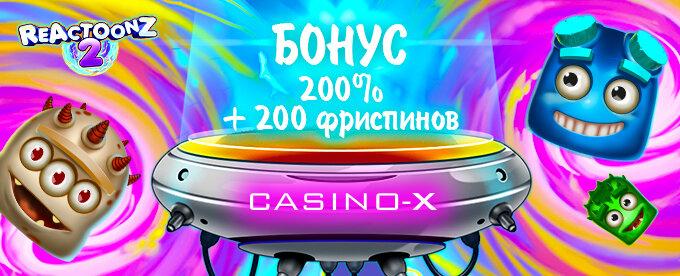 Casino X обзор Казино икс