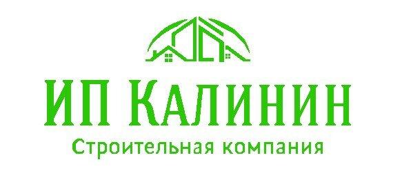 Механизированная штукатурка в Альметьевске