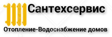 Отопление и водоснабжение домов в Челябинской области. Сантехсервис Челябинск.