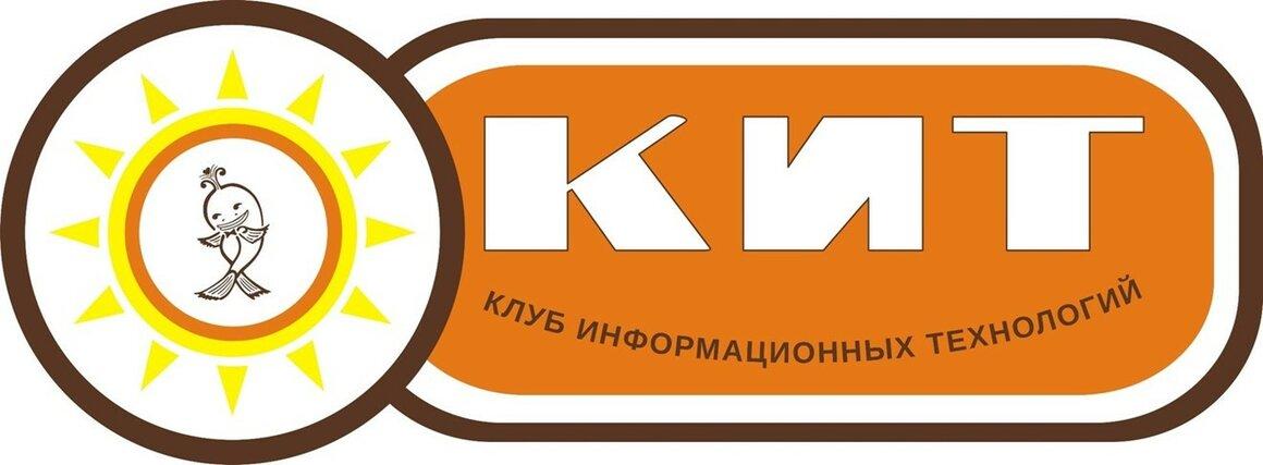 логотип КИТа