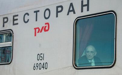 rbc-ru.turbopages.org