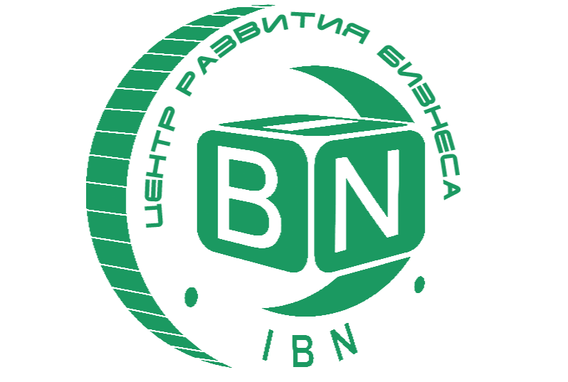 тексты для бизнеса логотип