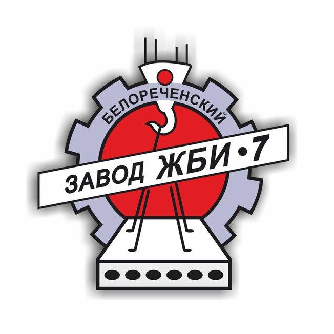 Завод ЖБИ-7 - Ваш основной поставщик железобетона.