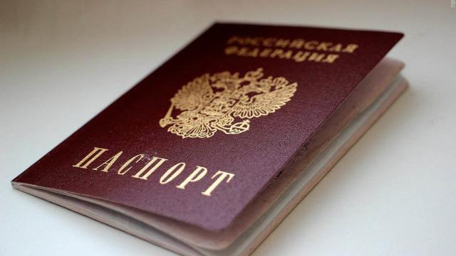 Официально через паспортный стол