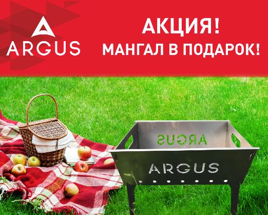 подробности акции  https://tyum.argusrus.ru/news/akciya-mangal-v-podarok
