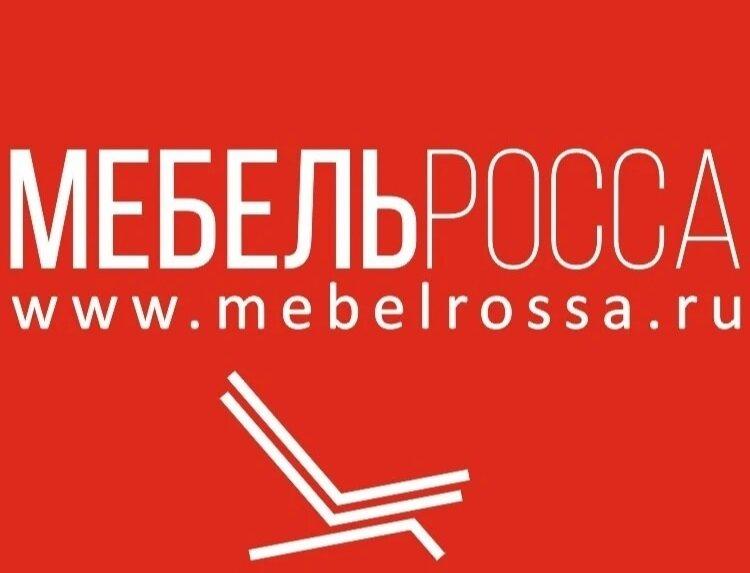 Мебель РОССА