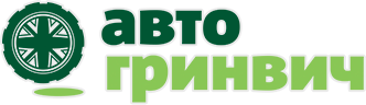 Сертифицированный сервис Автогринвич