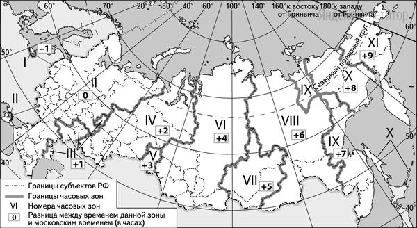 В соответствии с Законом о возврате к «зимнему» времени с ... октября  ... г. на территории страны установлено ... часовых зон (см. карту).