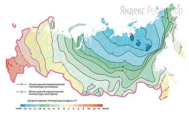 С помощью карты сравните значение среднегодовых температур в перечисленных населенных пунктах.