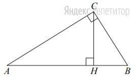 В треугольнике ... угол ... равен ... Отрезок ... — высота треугольника ... (см. рис.)
