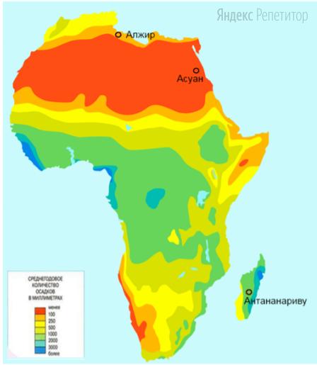С помощью карты сравните среднегодовое количество атмосферных осадков в указанных населенных пунктах.