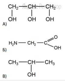 Формула вещества
