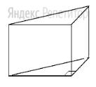 В основании прямой призмы лежит прямоугольный треугольник, катеты которого равны ... и ...