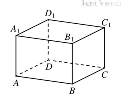 В прямоугольном параллелепипеде ... известно, что ..., ..., ....  Найдите объём многогранника, вершинами которого являются точки ....