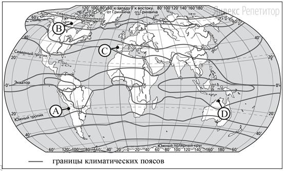 Проанализируйте климатограмму и определите, какой буквой на карте обозначен пункт, характеристики климата которого отражены в климатограмме.