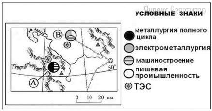 Определите, в каком из промышленных центров, обозначенных на карте буквами A и B, будет наблюдаться большее загрязнение атмосферы.