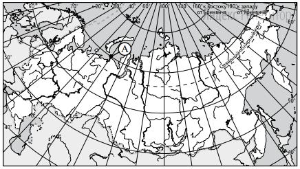 Какие географические координаты имеет точка, обозначенная на карте России буквой А?