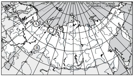 Определите, в каком из пунктов, обозначенных буквами на карте России, 1 мая Солнце раньше (по времени Гринвичского меридиана) поднимется над горизонтом.