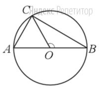 В окружности с центром ... проведён диаметр ... и на окружности взята точка ... так, что угол ... равен ..., ....