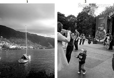 Observez les deux photos.