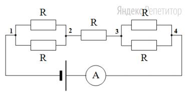 Включенный в цепь идеальный амперметр показывает силу тока ... А. Все сопротивления одинаковы и равны ... Ом, внутреннее сопротивление источника ЭДС равно нулю.