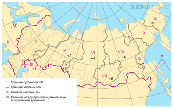 В соответствии с Законом о возврате к «зимнему» времени с 26 октября 2014 года на территории страны установлено 11 часовых зон (см. карту).