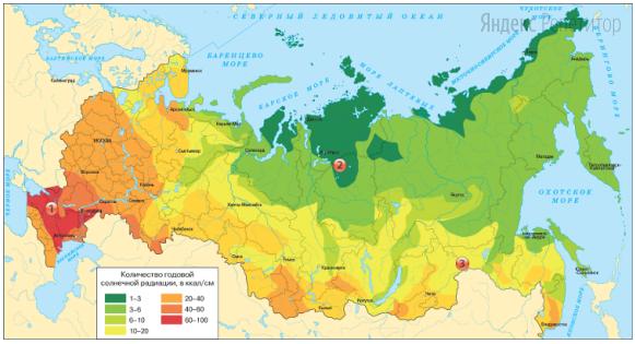 С помощью карты сравните значения среднегодового количества солнечной радиации в точках, обозначенных на карте цифрами ... и ...
