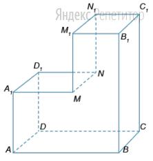 Найдите объём многогранника, представленного на рисунке, если известно, что ... см, ... см, ... см, ... см, ... см.