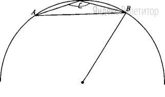Сторона ... треугольника ... равна .... Противолежащий ей угол ... равен ....