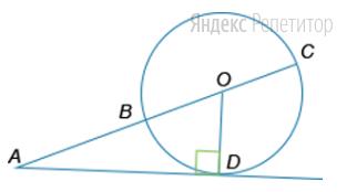 К окружности проведены касательная ... см и секущая ... проходящая через центр окружности точку ...