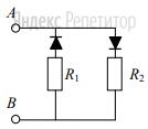 В цепи, изображённой на рисунке, сопротивление диодов в прямом направлении пренебрежимо мало, а в обратном многократно превышает сопротивление резисторов. При подключении к точке ... положительного полюса, а к точке ... отрицательного полюса батареи с ЭДС ... В и пренебрежимо малым внутренним сопротивлением, потребляемая мощность равна ... Вт. При изменении полярности подключения батареи потребляемая мощность оказалась равной ... Вт.
