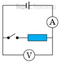 При разомкнутом выключателе амперметр показывает ... А, а вольтметр — ... В (см. схему). При замкнутом выключателе амперметр показывает ... А, а вольтметр — ... В.