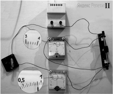 На рисунке изображена электрическая цепь, которая состоит из источника постоянного тока ... выключателя ... реостата ... вольтметра ... и амперметра ...