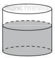 В сосуд цилиндрической формы налили воду до уровня 80 см.